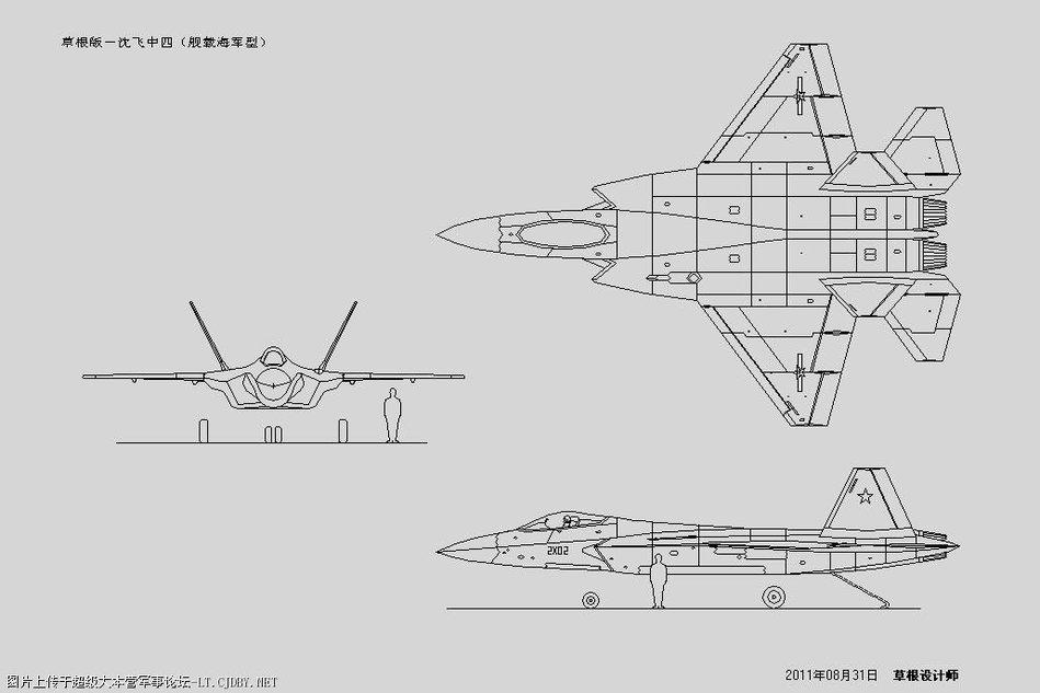 绘制的飞机三面图