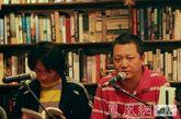 阿乙和王小山在凤凰网读书会现场