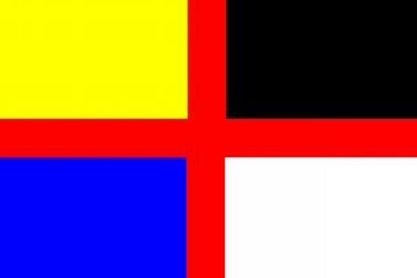 """辛亥革命后各式各样的""""国旗"""""""