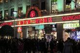 上海第一食品商店,为啥受欢迎: 网罗各式小吃的食品商店,有什么理由不喜欢它呢?在这里,可以找到我们想要的、各式各样的、经济实惠的小吃。