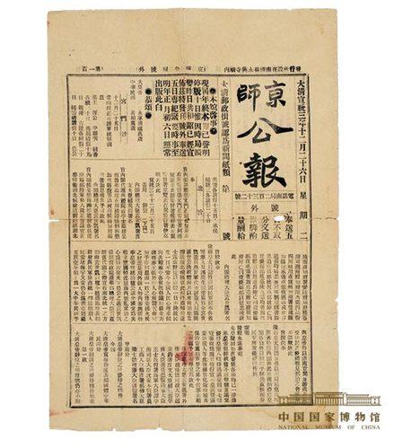 中国国家博物馆珍藏:彩绘木雕观音菩萨头像