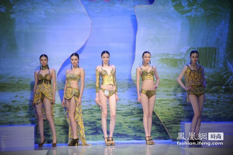 欧迪芬杯2011中国内衣设计大赛