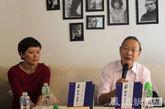 李菁和杨天石在凤凰网读书会现场