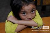 2011年9月22日,《2011凤凰美丽童行—川藏助学行》小组一行9人,终于到达了此次川藏助学的目的地——甘孜八美镇惠远小学和简阳县三个小学。此行触动我们最深的是孩子们单纯满足的笑脸,凤凰的志愿者们在孩子们欢声笑语的包围中,频频被感动,纷纷用他们的镜头,凝固下这纯真美好的一刻。
