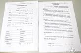 """捐精需要填写""""自愿捐精者信息表""""和""""供精知情同意书""""两个表格,另外捐精者还需携带身份证和学历证书。"""