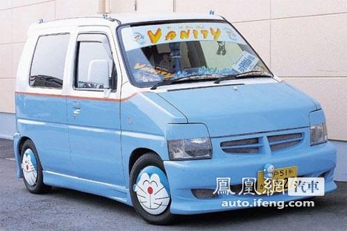 超级可爱 日本改装卡通汽车