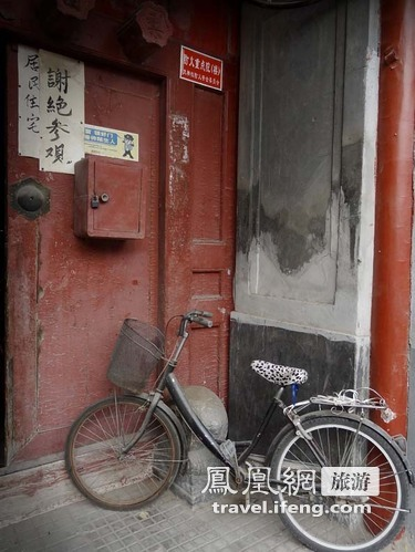 北京胡同游 寻找老北京的点滴记忆