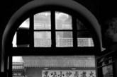 卤煮老店(摄影:爱养鱼的猫 )