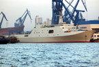 """中国海军第二艘大型船坞登陆舰命名""""井冈山""""号"""