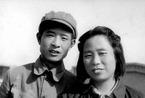 珍贵老照片:1941年胡耀邦结婚照曝光