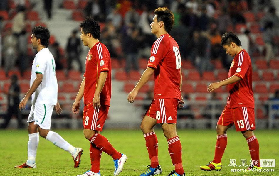 世预赛:尤尼斯补时绝杀 国足0-1伊拉克[高清]