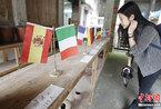 实拍距欧洲最近的中国乡村
