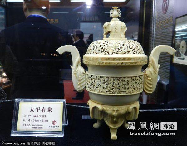 北京中国文物国际博览会开幕