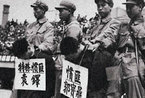 1950年代镇反运动中被枪毙的特务惯匪与流氓恶霸