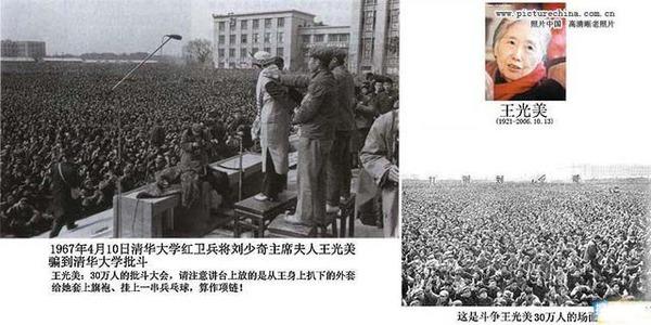 文革中惨遭批斗的国家领导人
