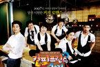 亲身体验韩剧 咖啡王子1号店邂逅爱情