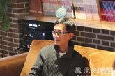 林聪在凤凰网读书会现场