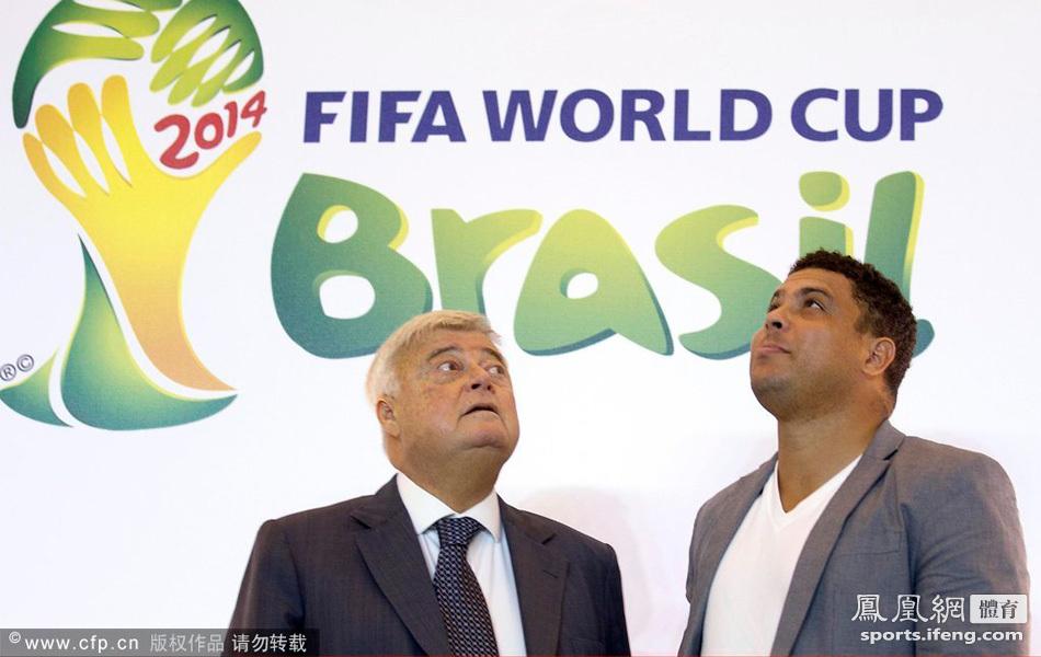 罗纳尔多正式宣布加入2014巴西世界杯组委会[高清大图]