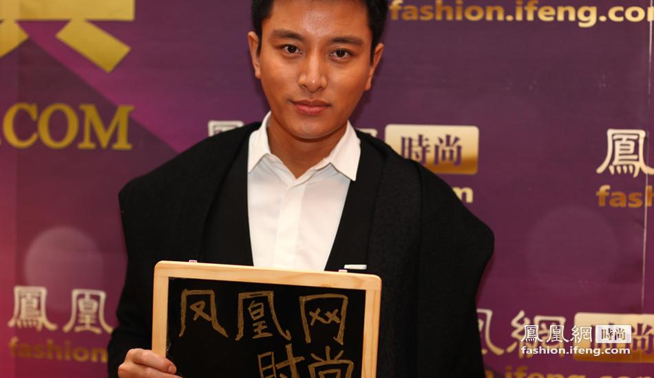 2011凤凰时尚美妆盛典 知名演员青年小生贾乃亮现身