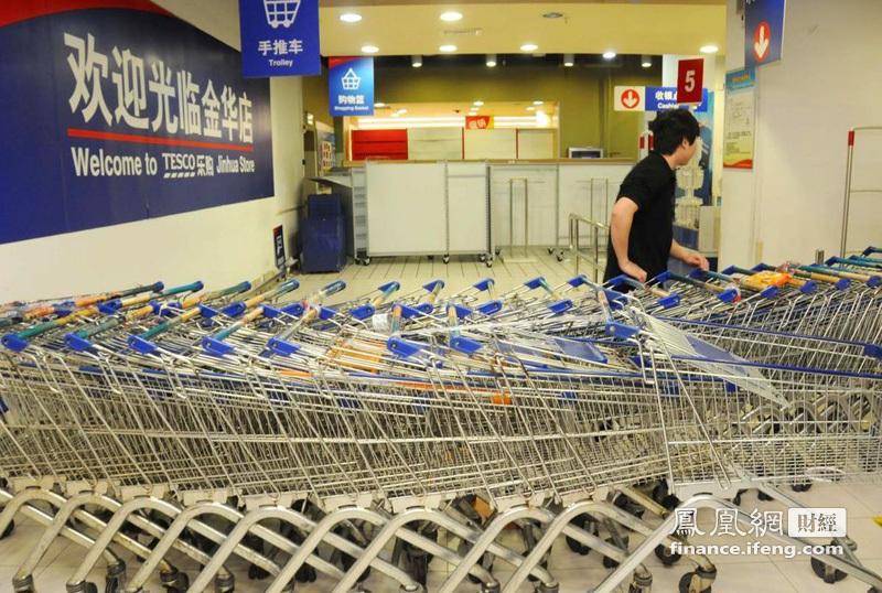金华乐购超市百名员工拉横幅签名维权:还我血