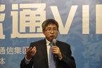 俞伟峰解读金融市场 大讲堂重庆站精彩图集