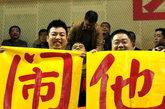 """北京时间12月11日,2011-2012赛季CBA第10轮山西106-86山东。图为球迷打出""""闹他""""标语。"""