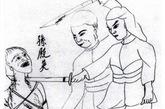 长春伪满洲国博物馆里展品。在1928年孙殿英盗掘清东陵后,溥仪手绘《杀孙殿英》图。