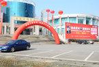 《世界背景下的中国文化》大讲堂咸宁站精彩图集
