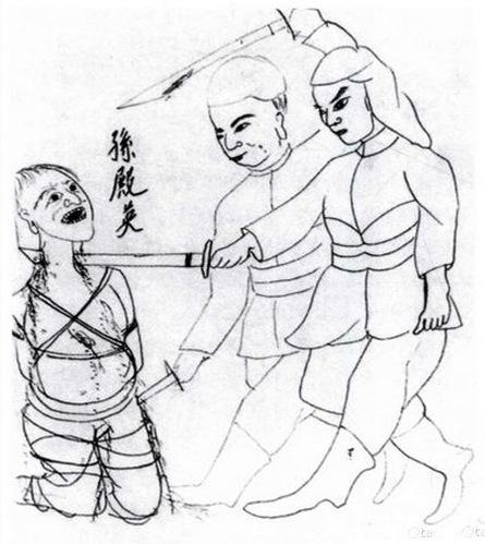 慈禧陵墓被盗掘后溥仪手绘《杀孙殿英》图
