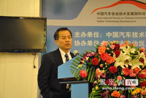 2011中国汽车安全技术发展论坛