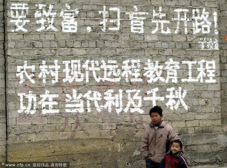 """贵州/你知道""""第九世界""""吗?"""