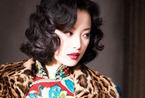 倪妮汤唯 教你打造老上海式妩媚妆容