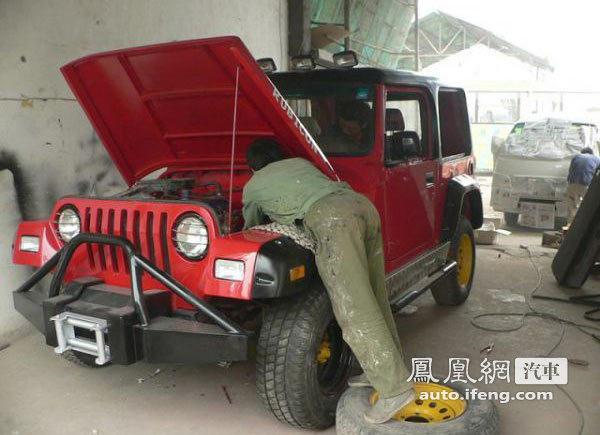 转 看民间牛人改装北京吉普2020 附赠改装小椅 高清图片