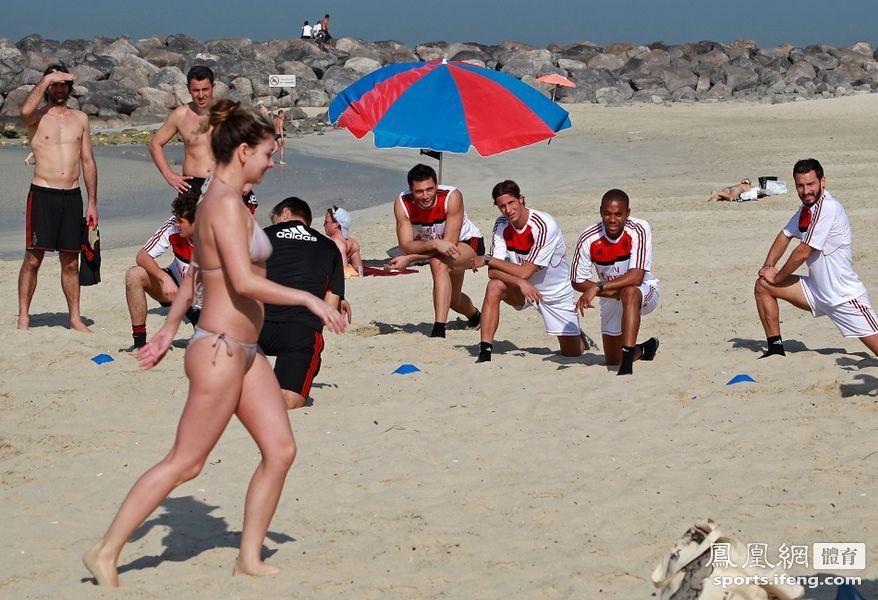 AC米兰迪拜沙滩训练 偷瞄比基尼美女高清大图