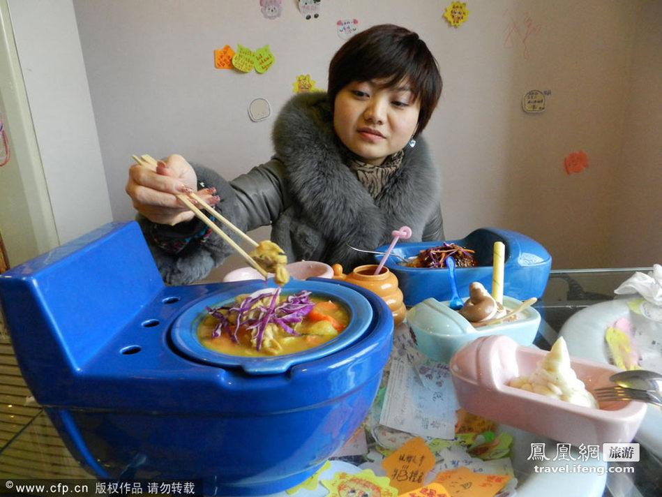 便所餐厅现身京城 北京坐马桶吃便饭 旅游频