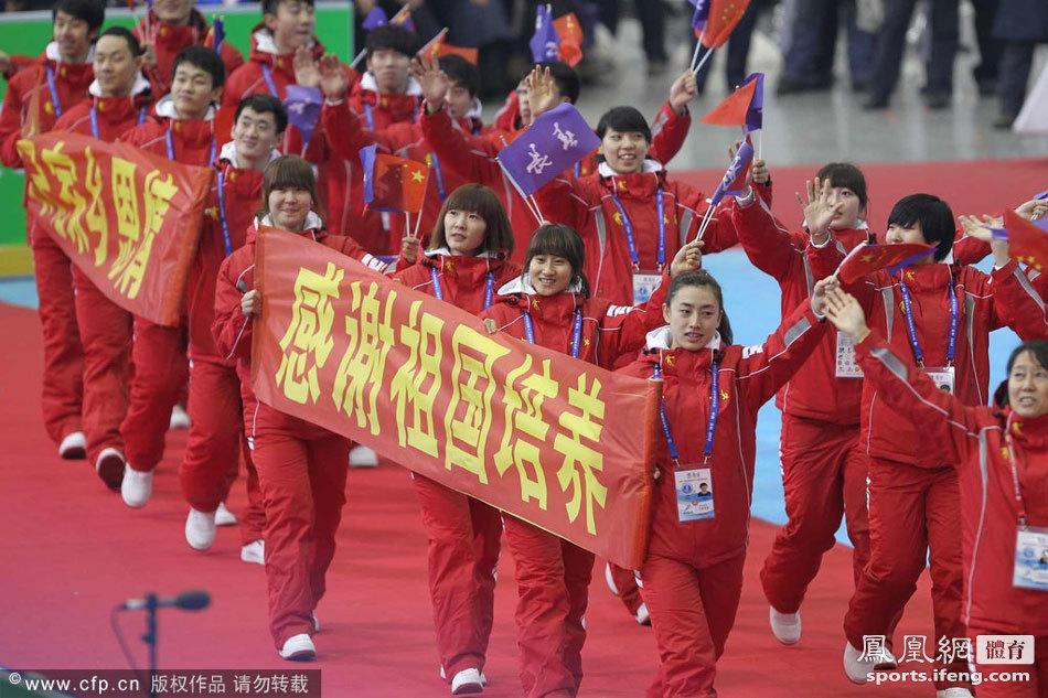 """冬运会开幕式周洋领衔长春队 横幅""""谢祖国""""[高清]"""