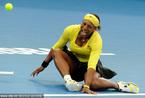 布里斯班网球公开赛 小威脚踝受伤倒地痛苦不堪[高清]