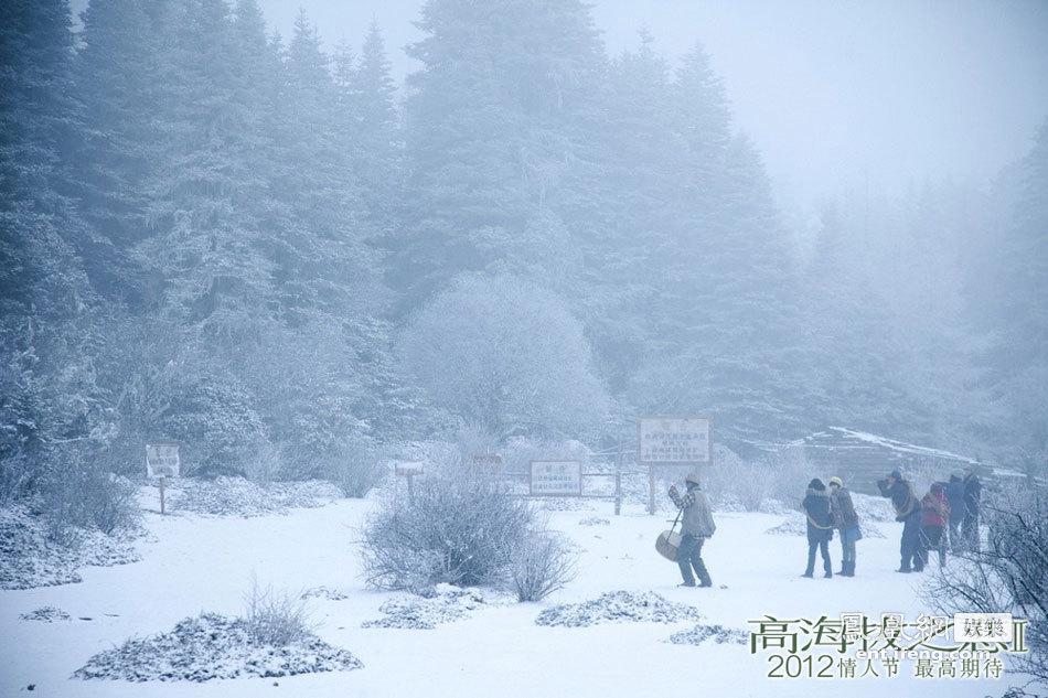 全集 郑秀文/《高海拔之恋Ⅱ》苦等而来的浪漫雪景。
