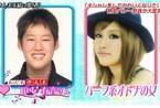 日本超神奇化妆术 热血假小子速变美少女