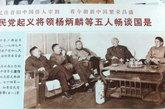国军将领获得新生后共议国事。