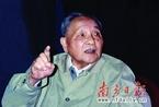 """1992年邓小平南巡:和家人在""""锦绣中华""""合影"""