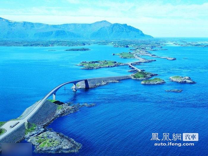 蜿蜒曲折连小岛 挪威人匠心独运通天路