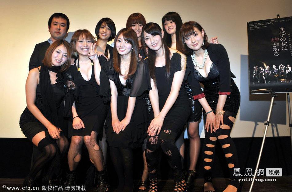 日本女优演剧团体首部影片上映 周防雪子率众
