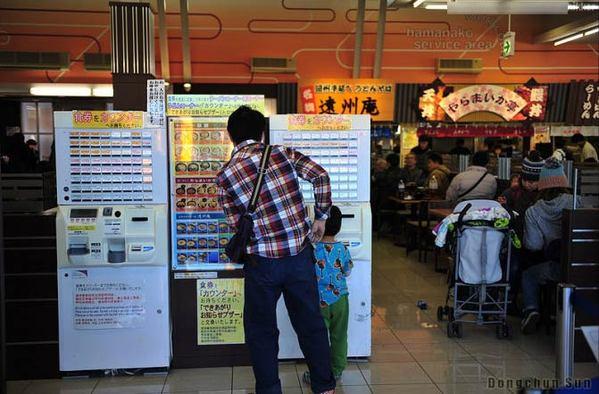 探日本高速公路休息站 能当旅游风景区