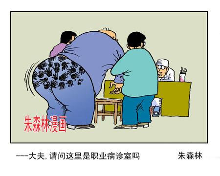 女性臀部矢量图