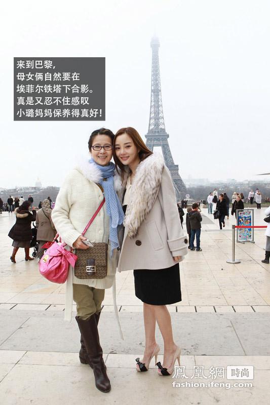 凤凰时尚独家放送 李小璐2012秋冬巴黎时装周