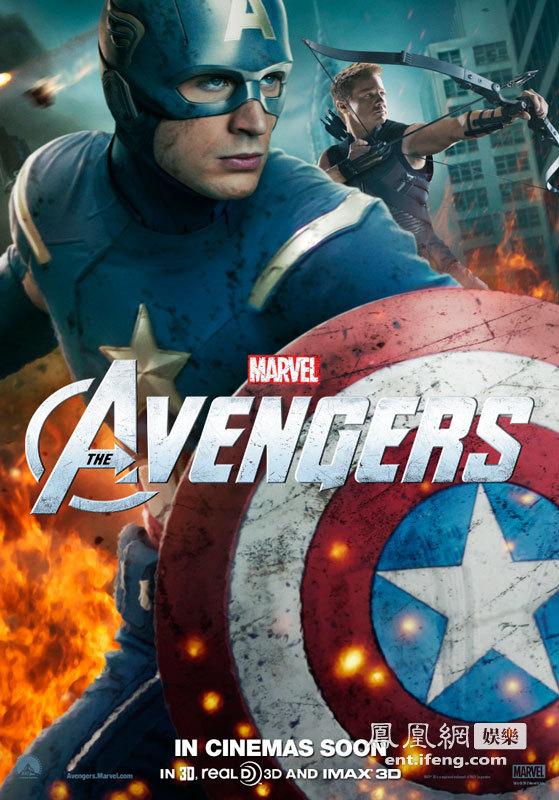 海报/《复仇者联盟》人物版海报/美国队长与鹰眼。