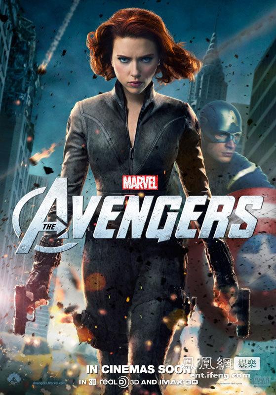 海报/《复仇者联盟》人物版海报/黑寡妇与美国队长。