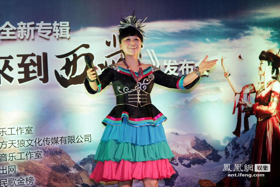 乌兰托娅《我来到西藏》问世 江涛站台力挺高