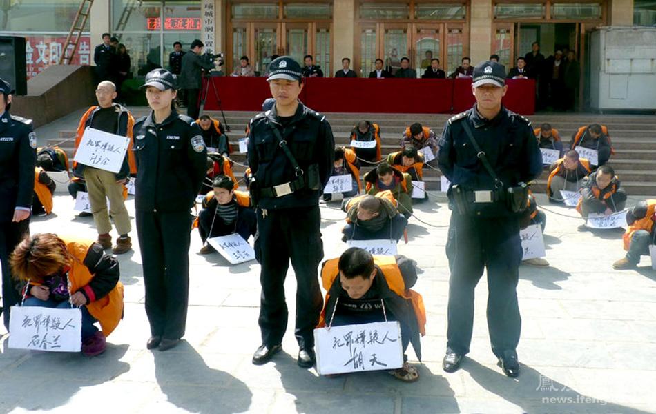 河南项城公开处理51名犯罪嫌疑人 资讯频道美女